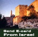 Send your Israel e-card